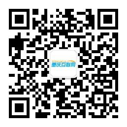 重庆互联网二维码.jpg